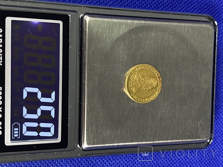 Полная Коллекция Екатерины Второй 5 монет, фото №11