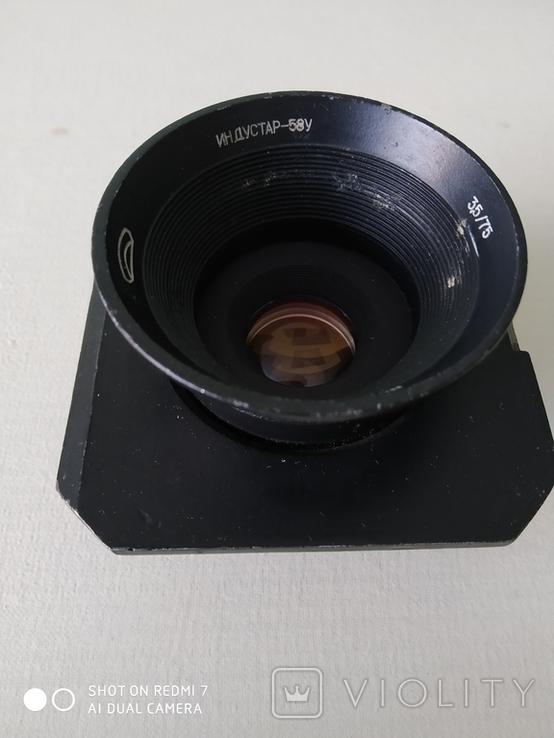 Индустар- 58У, фото №2