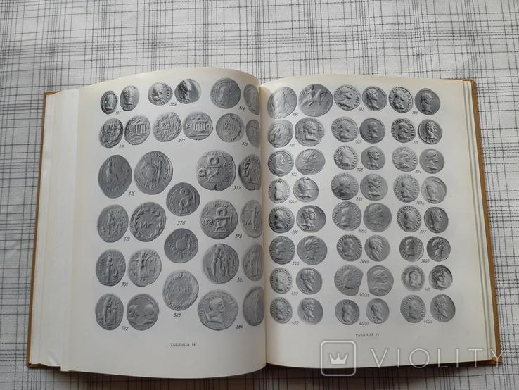 Монетное дело Боспора. В.А. Анохин (3), фото №8