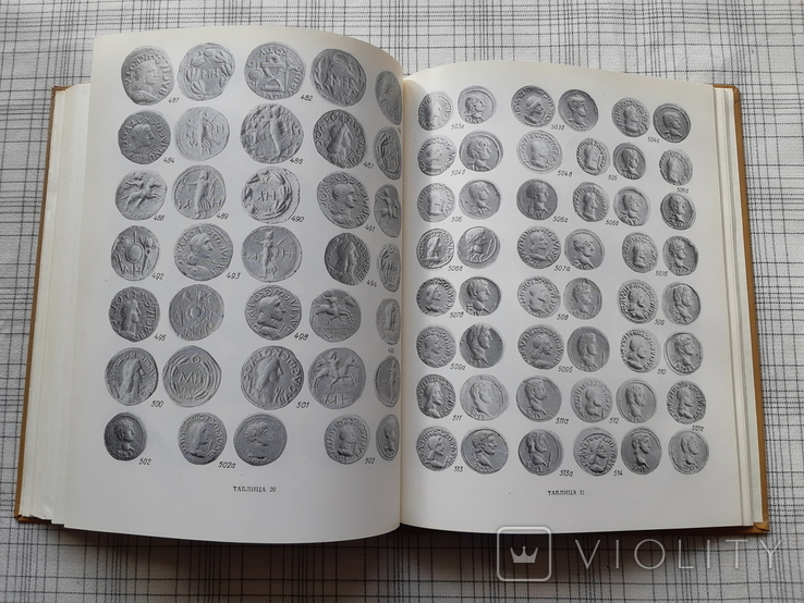 Монетное дело Боспора. В.А. Анохин (3), фото №9