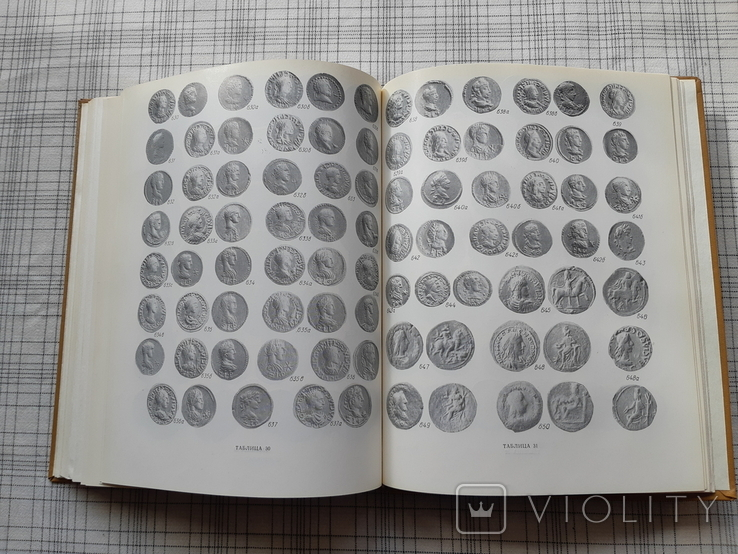 Монетное дело Боспора. В.А. Анохин (3), фото №10