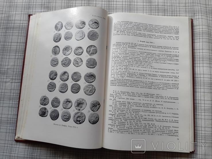 Нумизматика и Эпиграфика ХI (2), фото №9