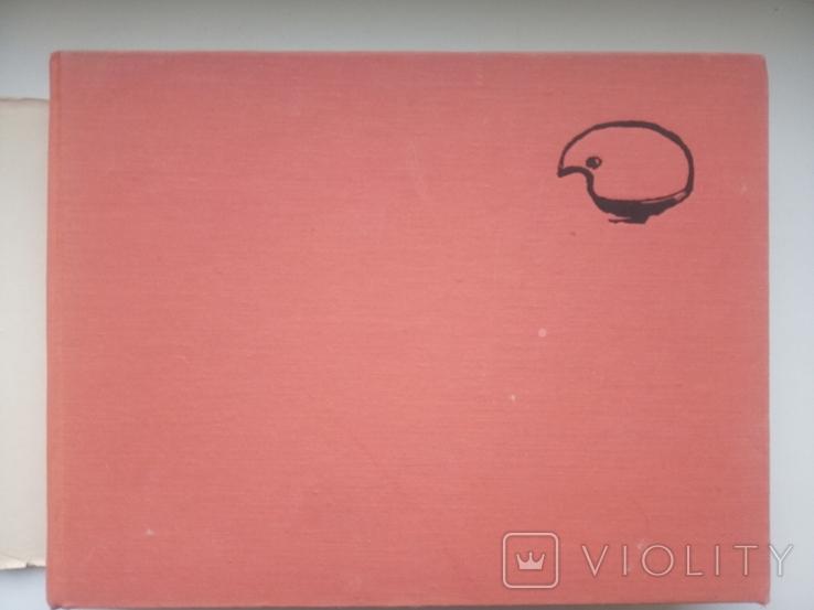 Ван Гог, фото №3