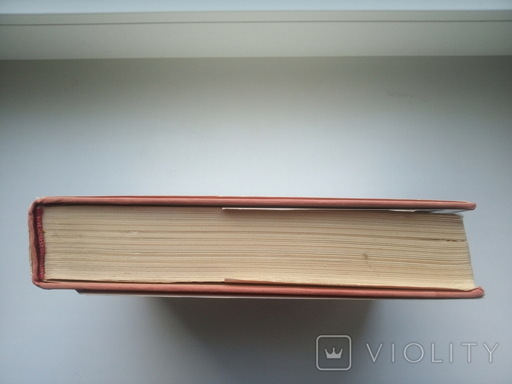 Ван Гог, фото №4