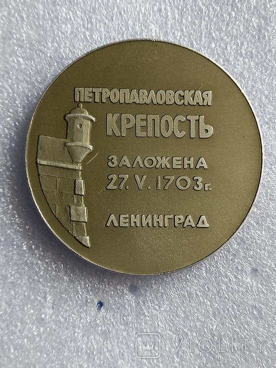 Петропавловская крепость Ленинград., фото №2