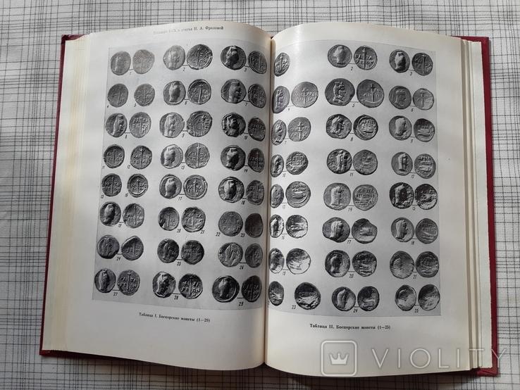 Нумизматика и Эпиграфика Том ХV(15) (3), фото №7