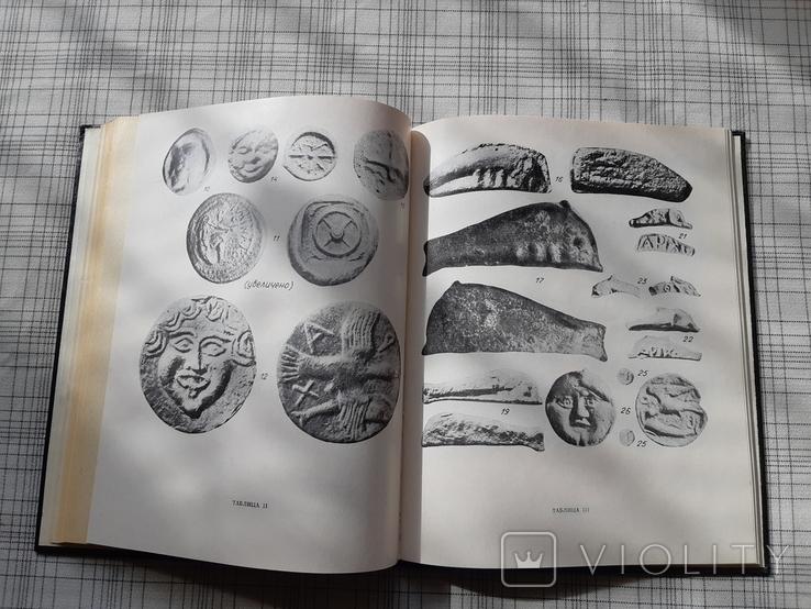 Монеты Античных Городов Северо-Западного Причерноморья. В.А. Анохин (4), фото №7