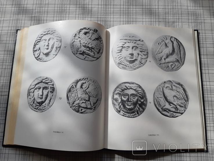 Монеты Античных Городов Северо-Западного Причерноморья. В.А. Анохин (4), фото №8
