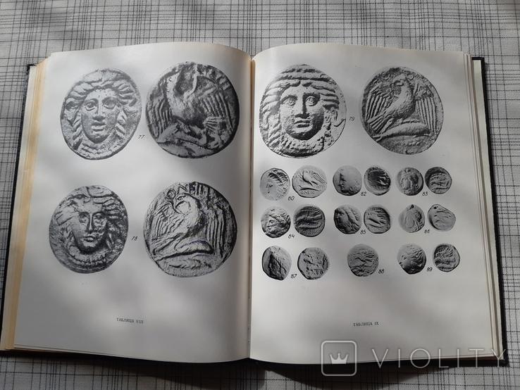 Монеты Античных Городов Северо-Западного Причерноморья. В.А. Анохин (4), фото №9