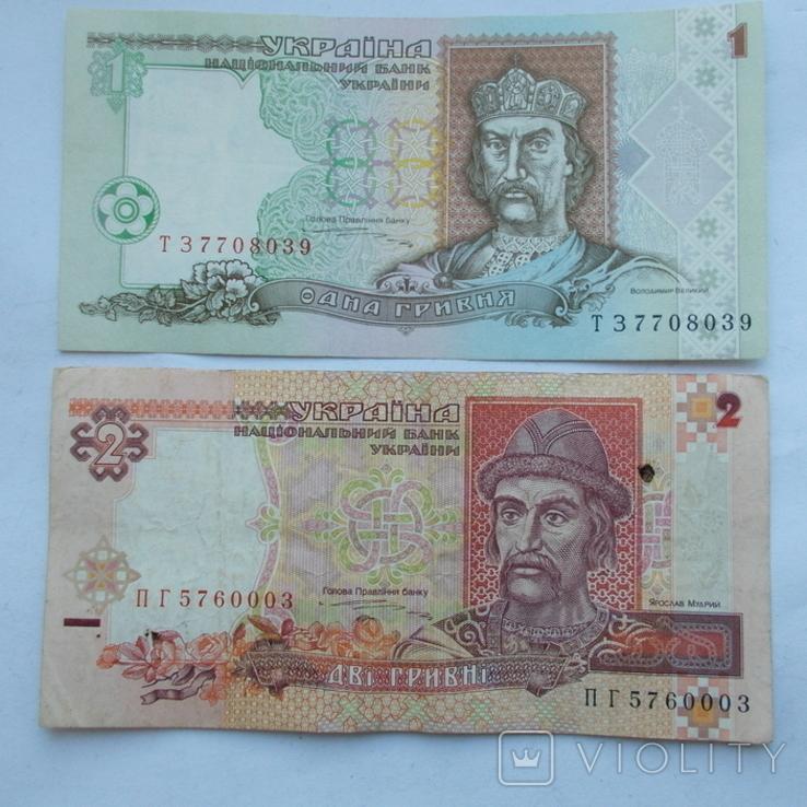 1 и 2 грн. 1995 г. - 1, фото №2