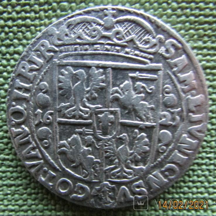 Орт 1623 года, фото №5