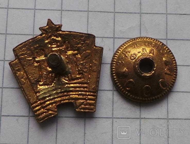 ДСО Нефтяник, фото №3