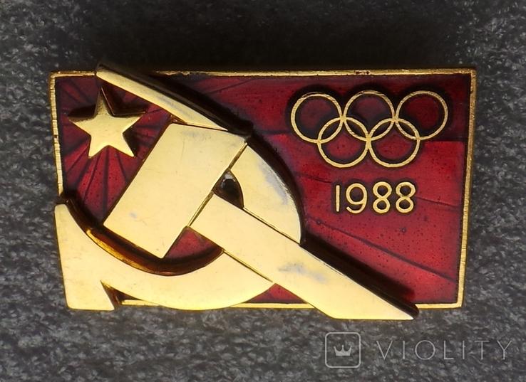 Олимпийская сборная СССР 1988, фото №3