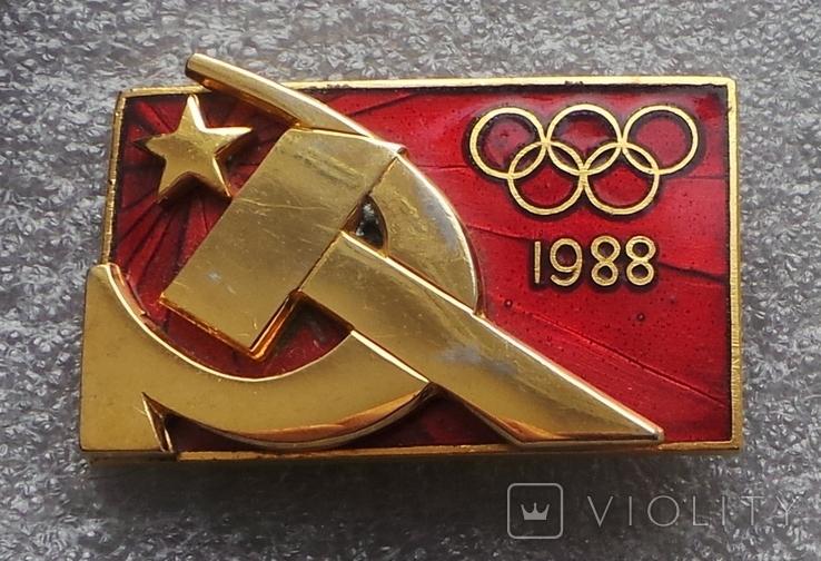 Олимпийская сборная СССР 1988, фото №5