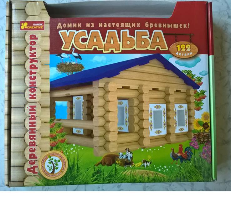 """Деревянный конструктор """" Усадьба""""., фото №2"""