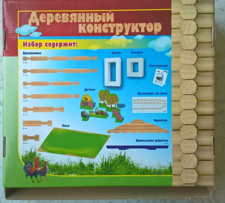 """Деревянный конструктор """" Усадьба""""., фото №3"""