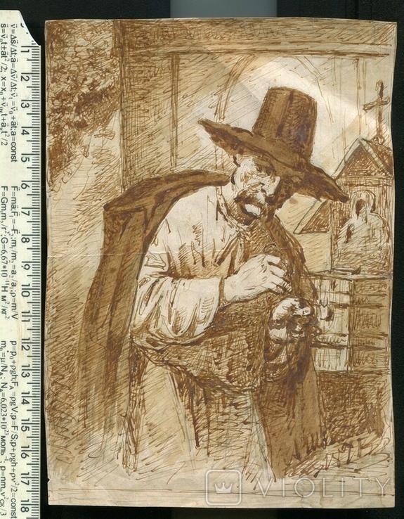 А.Х.Швайкевич Полтава Одесса Украинские типы 1875 г, фото №3
