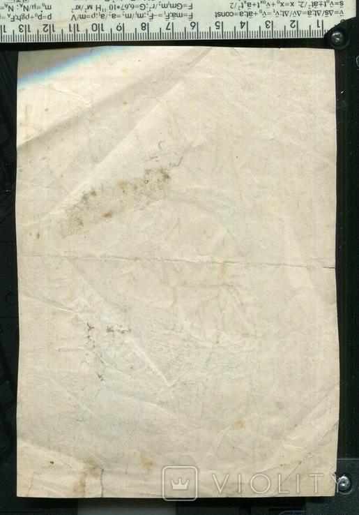 А.Х.Швайкевич Полтава Одесса Украинские типы 1875 г, фото №5