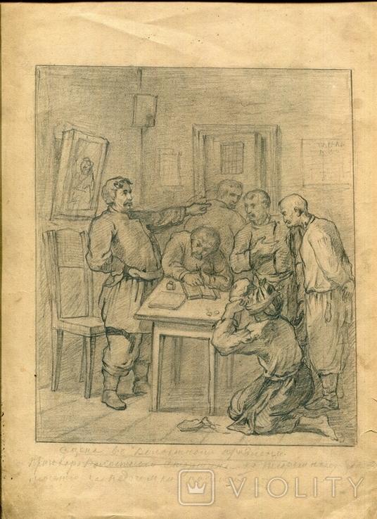 А.Х.Швайкевич Полтава Одесса 1860 -е годы, фото №2