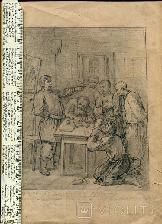 А.Х.Швайкевич Полтава Одесса 1860 -е годы, фото №3