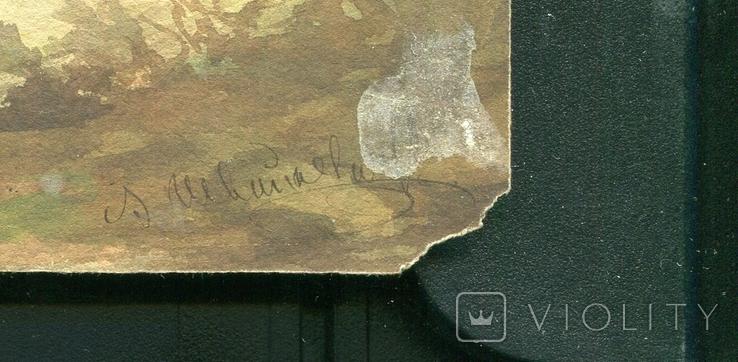 А.Х.Швайкевич Полтава Одесса Татарка 1860 -е годы, фото №4