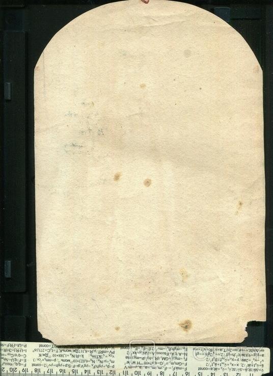 А.Х.Швайкевич Полтава Одесса Татарка 1860 -е годы, фото №5