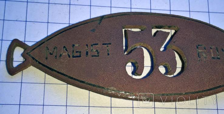 Должностной знак Ровенского магистрата до 1939 г., фото №4
