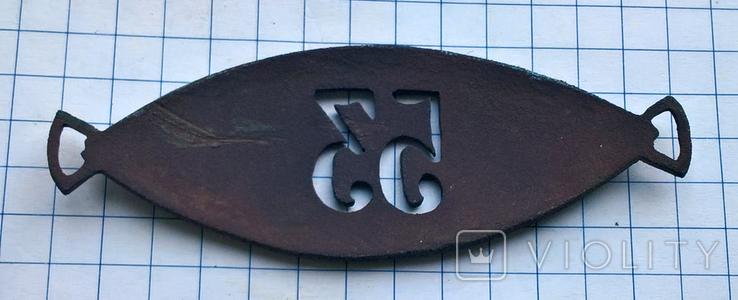 Должностной знак Ровенского магистрата до 1939 г., фото №6