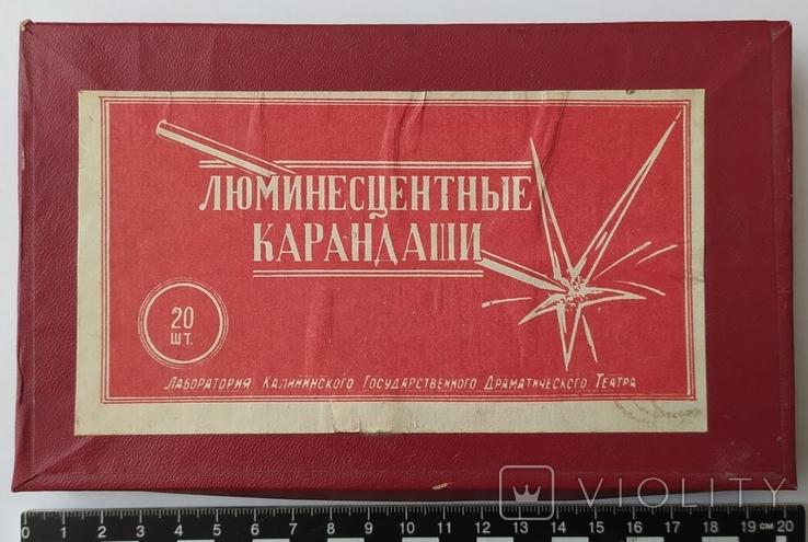 Люминесцентные карандаши СССР 4 шт., в коробке., фото №2