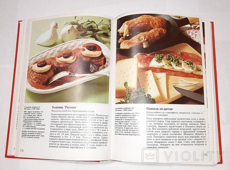 Бурда. Вкусно, просто, аппетитно. 500 лучших рецептов, фото №6