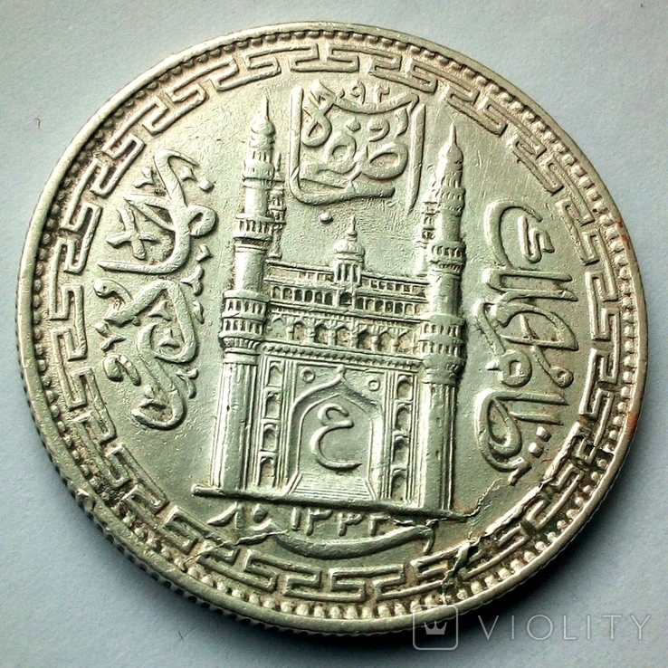Британская Индия, княжество Хайдарабад 1 рупия 1914 г., фото №4