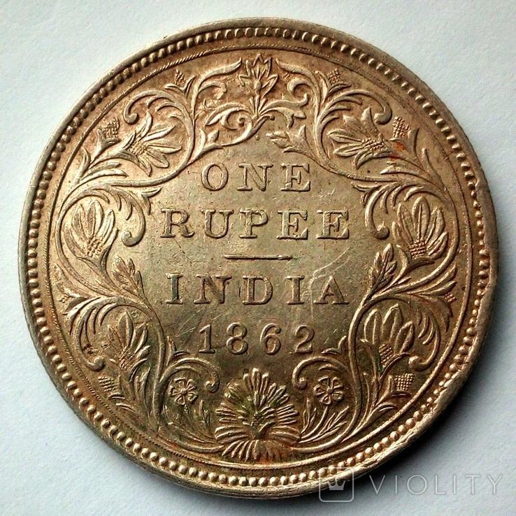 Британская Индия 1 рупия 1862 г. - Виктория (первый год чеканки), фото №6