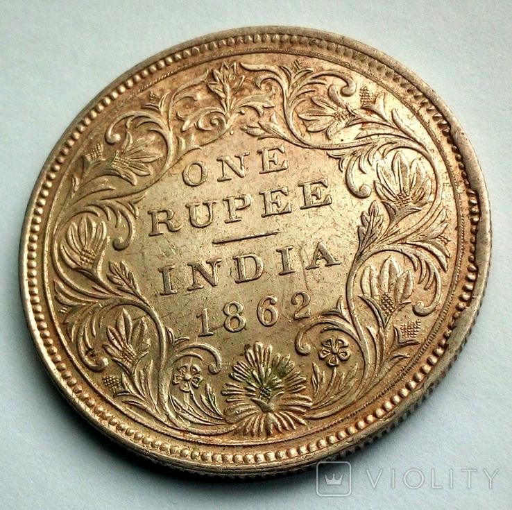 Британская Индия 1 рупия 1862 г. - Виктория (первый год чеканки), фото №8