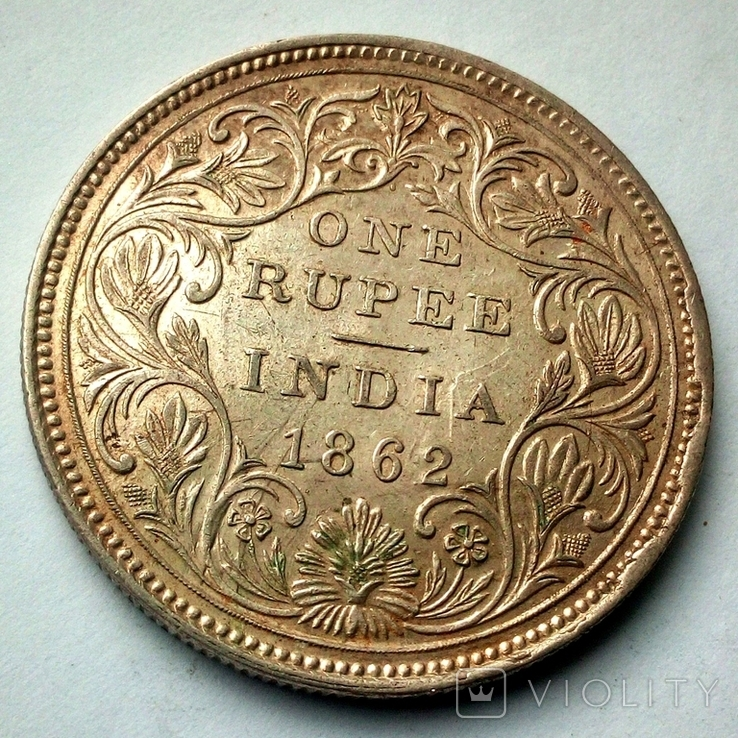 Британская Индия 1 рупия 1862 г. - Виктория (первый год чеканки), фото №9