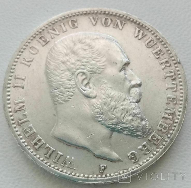 Вюртемберг 3 марки 1914 года, фото №2