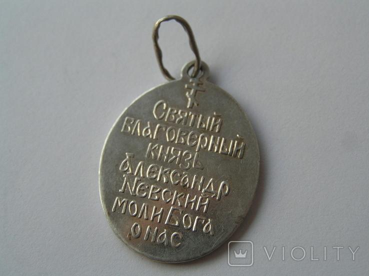 Ладанка иконка серебро Александр Невский, фото №3