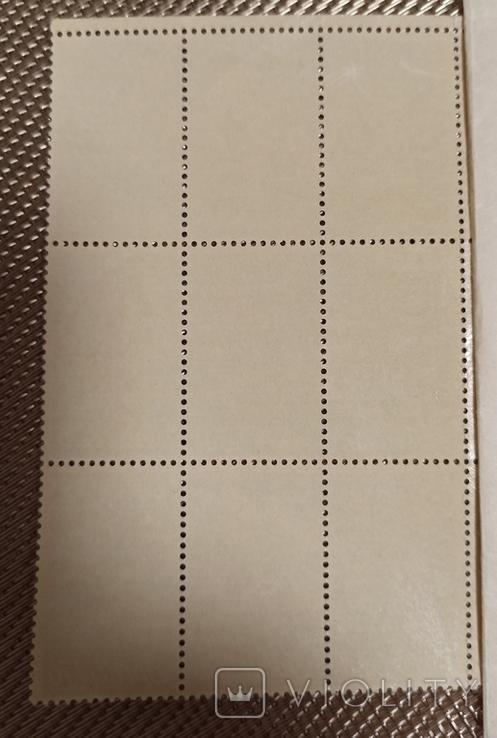 Набор почтовых марок США картина Арчибальда Уиллорда Spirit of 76 13центов, фото №3