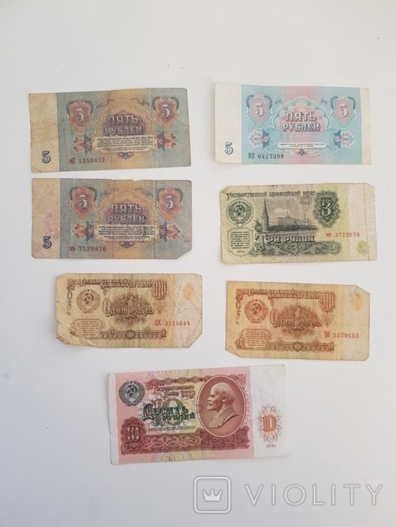 Рубли СССР разные 7шт: 1 рубль(2шт), 3 рубля(1шт), 5 рублей(3шт), 10 рублей(1шт), фото №2