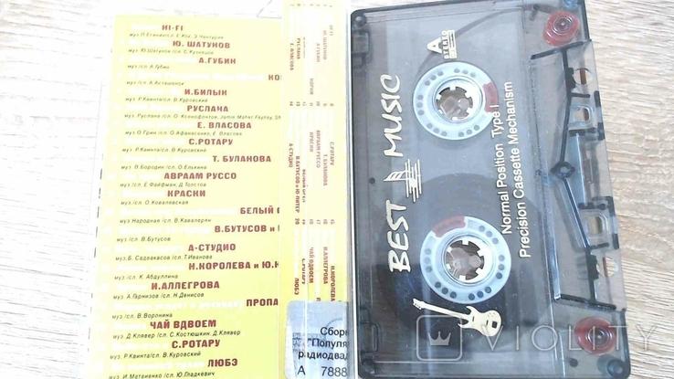 Аудиокассеты, фото №5