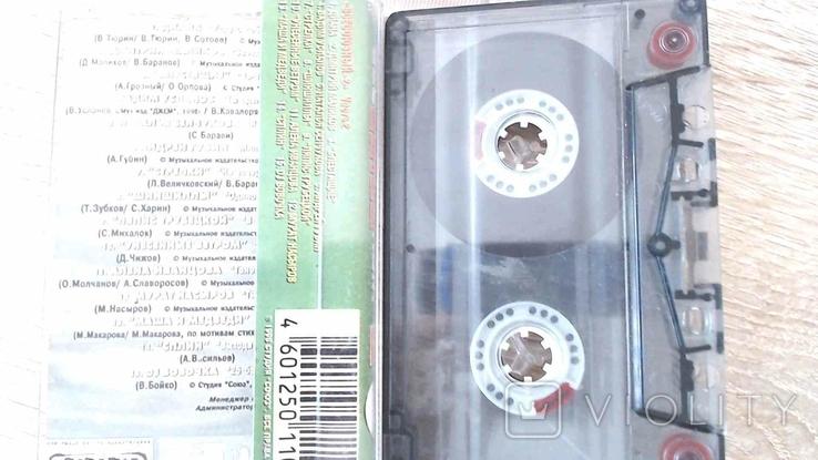 Аудиокассеты, фото №7