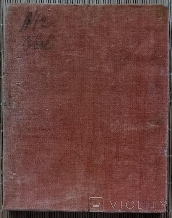 Ікона Казанська Богородиця, 21,8х17,2 см, фото №10