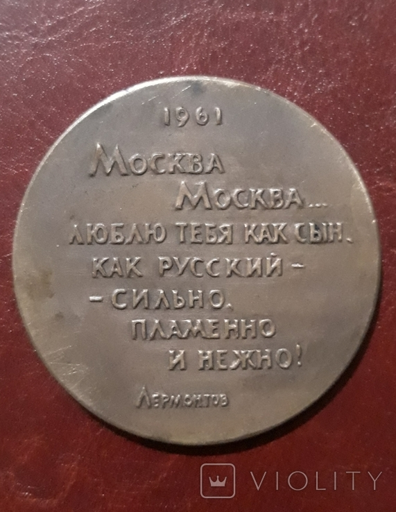 Настольная медаль ( лмд ), фото №3