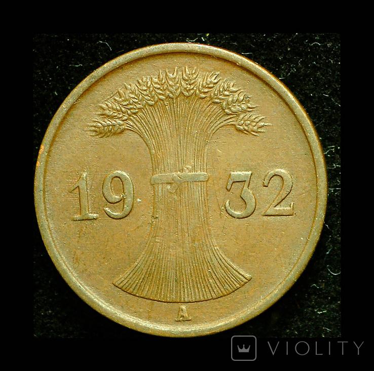 Германия 1 пфенниг 1932, фото №3