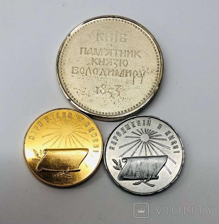 Медали на Киевскую тематику., фото №6
