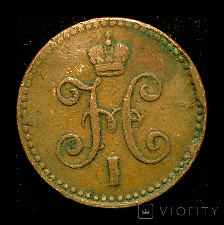 1 копейка 1841 СПМ, фото №3