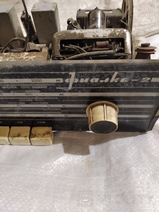 Радиоприемник фиалка 2( часть магнитолы), фото №4