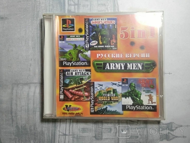 Игры диски Пс1 Playstation 1 one Army men 5in1, фото №2