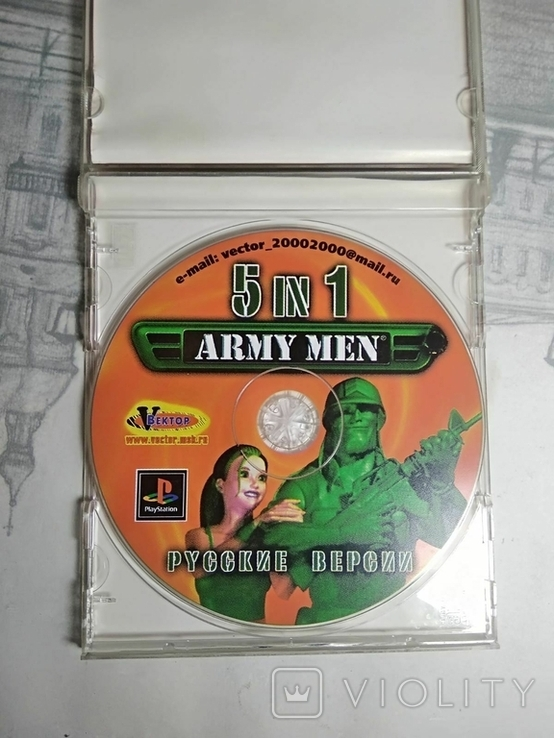 Игры диски Пс1 Playstation 1 one Army men 5in1, фото №3