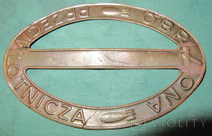 OBORONA PRZECIWLOTNICZA (Ліга протиповітряної та газової оборони), дві відзнаки., фото №2