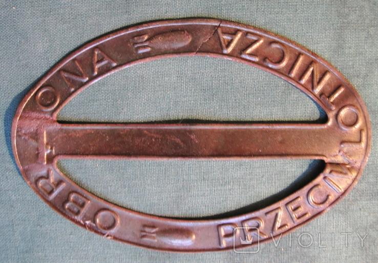 OBORONA PRZECIWLOTNICZA (Ліга протиповітряної та газової оборони), дві відзнаки., фото №4